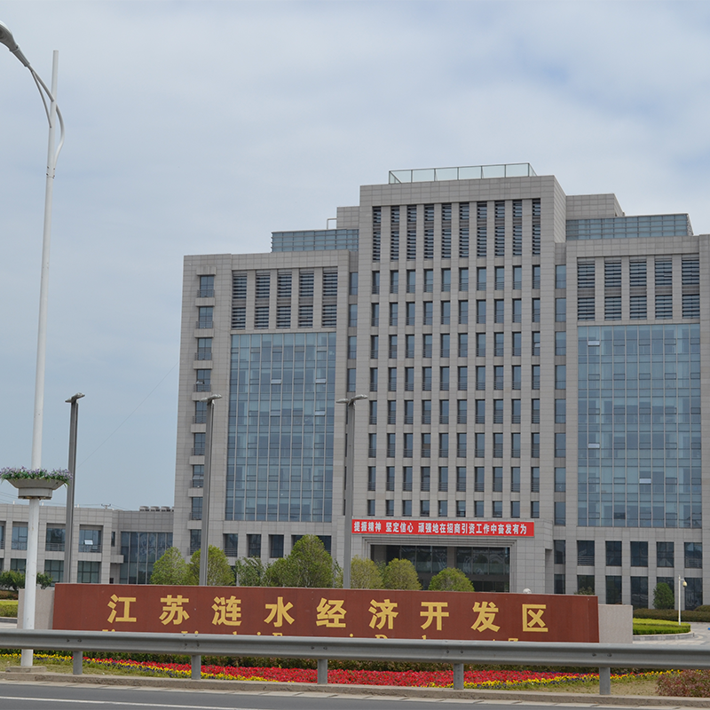 淮安管桩施工——涟水经济开发区大厦