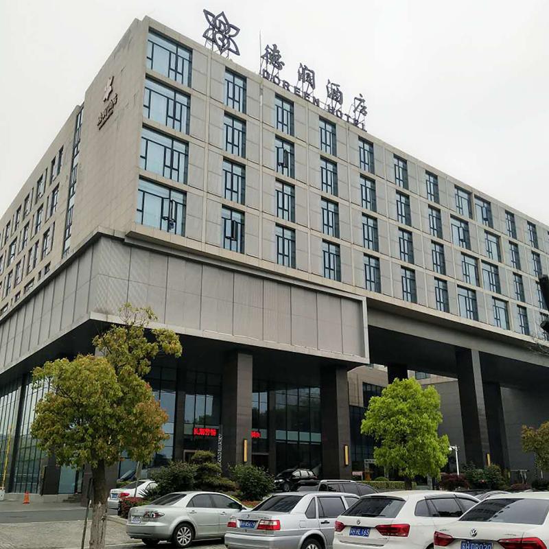 淮安管桩施工——涟水德润酒店